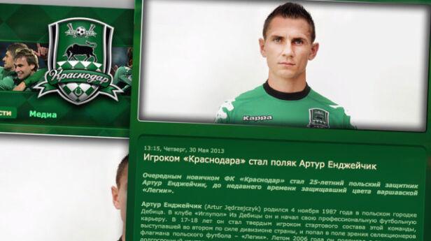 Artur Jędrzejczyk odchodzi z Legii fckrasnodar.ru