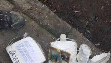 Sonda meteorologiczna spadła w Raciborzu